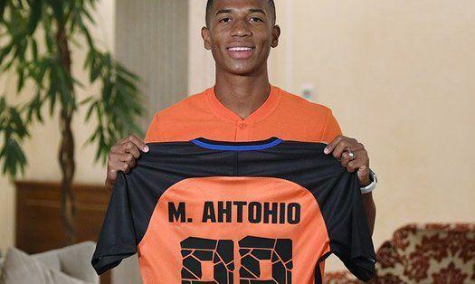 Маркос Антонио