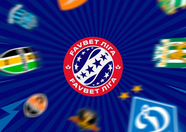Пять клубов Первой лиги подали заявки на аттестацию в УПЛ