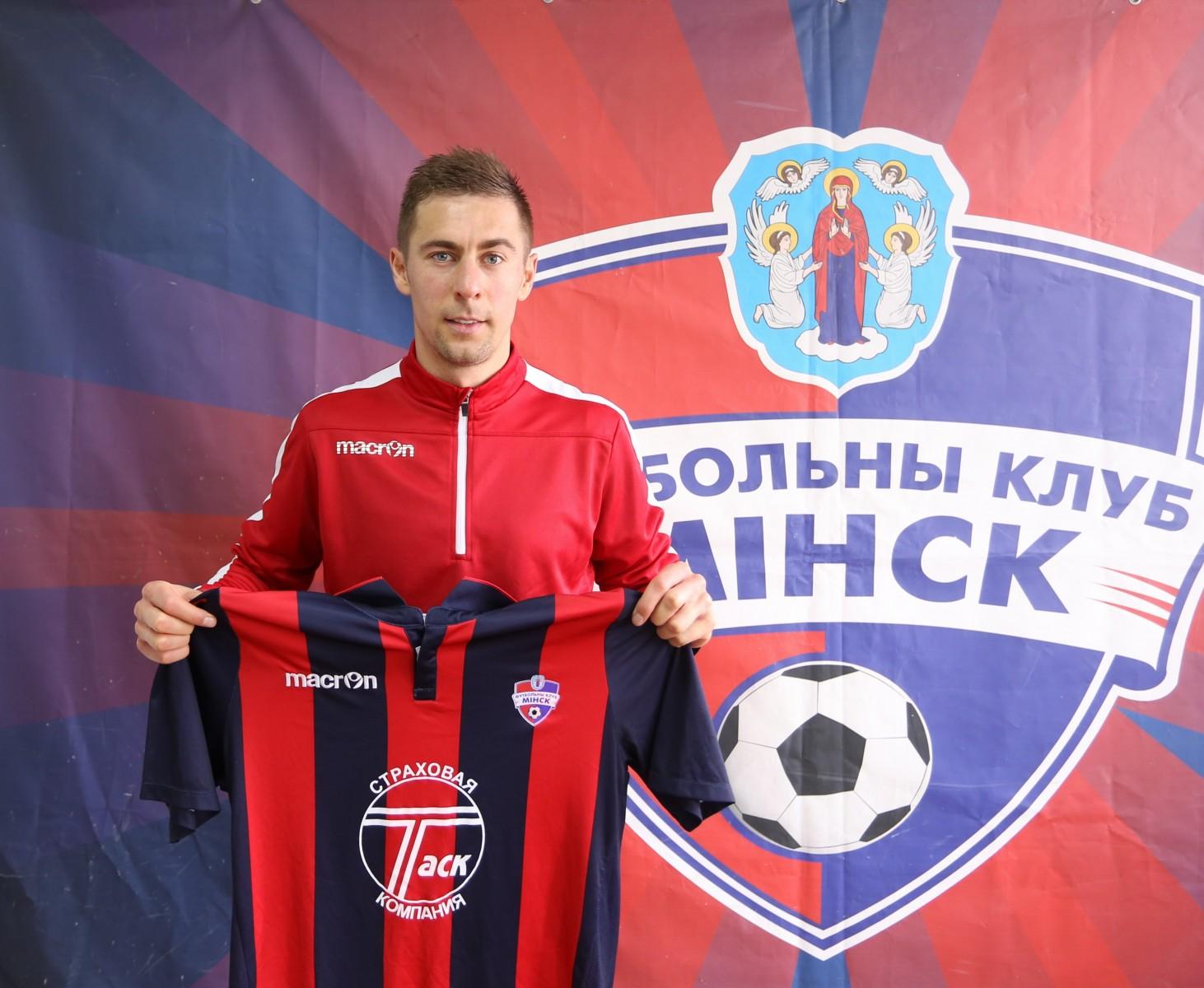 Евгений Зубейко