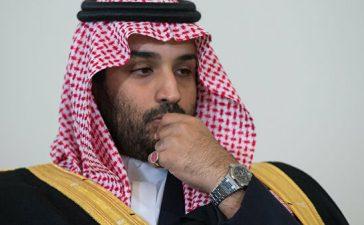 Мохаммед бин Салман