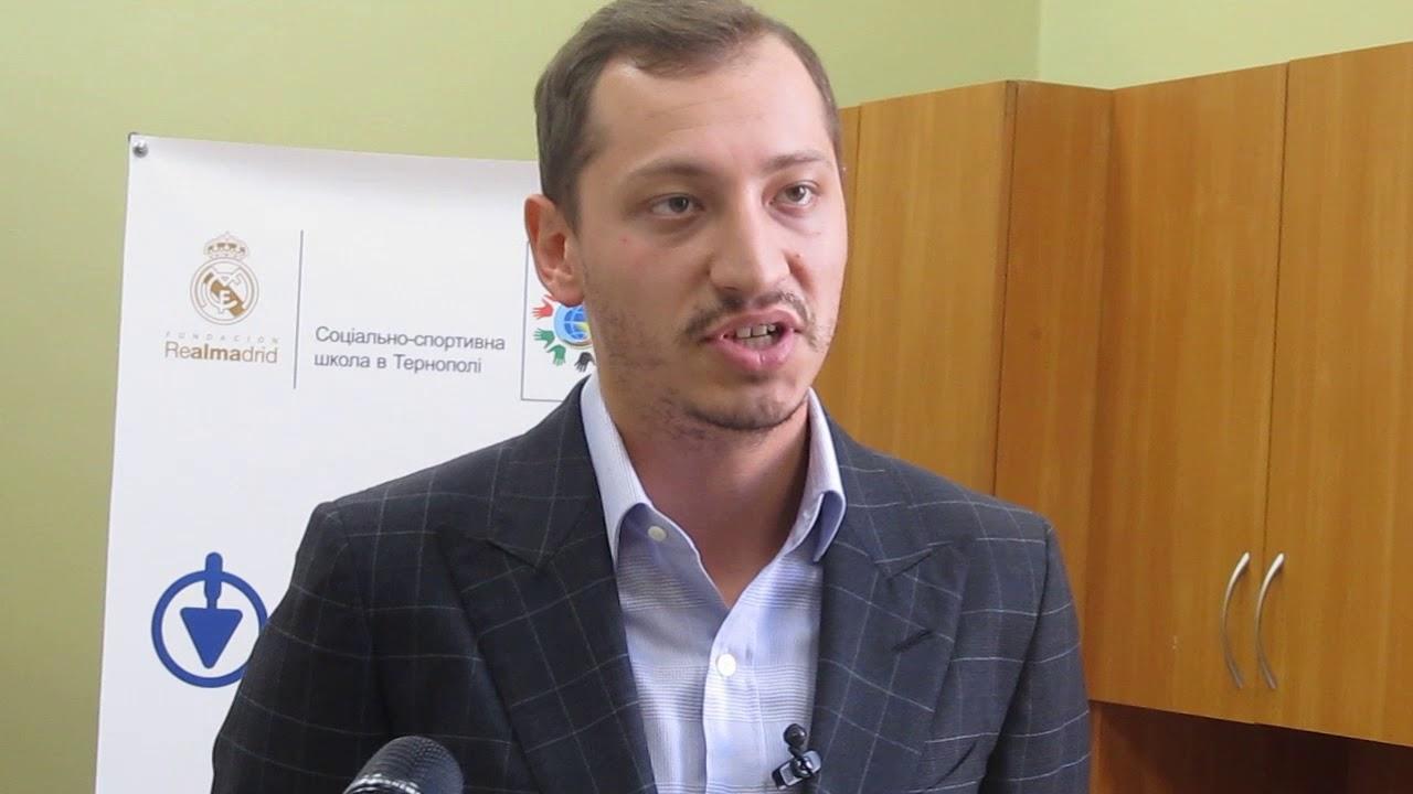 Тарас Герега