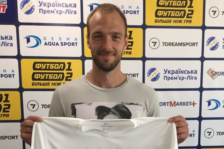 Максим Имереков