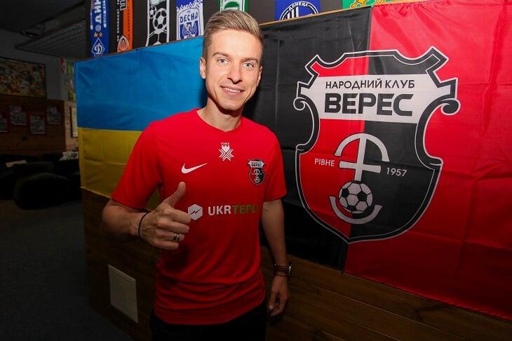Дмитрий Поворознюк