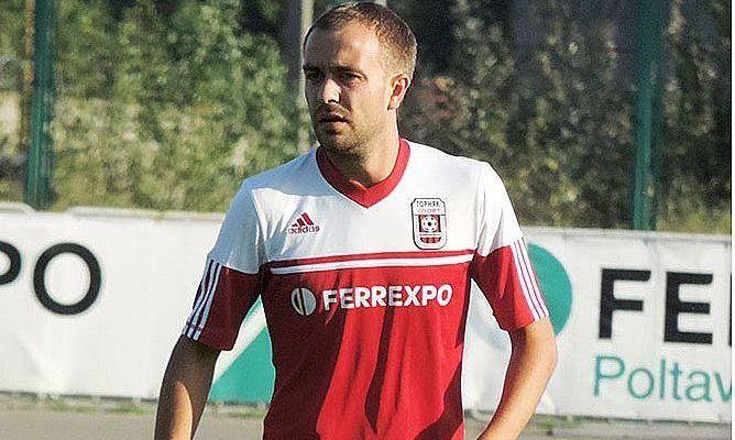 Алексей Моисеенко