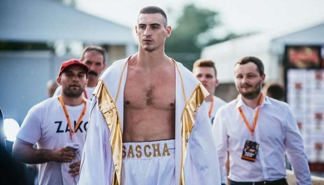 Александр Захожий