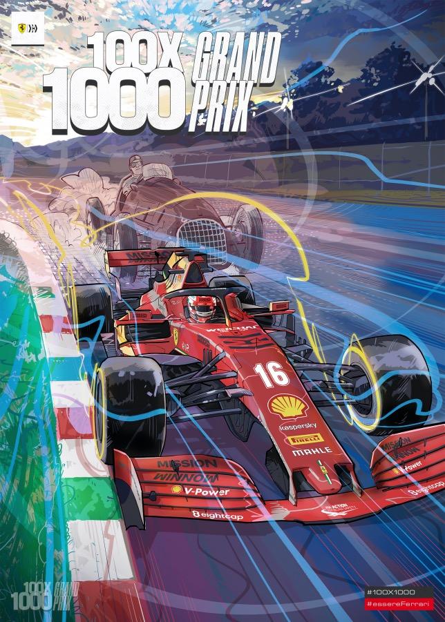Ferrari начинает проект, посвящённый 1000-му Гран При