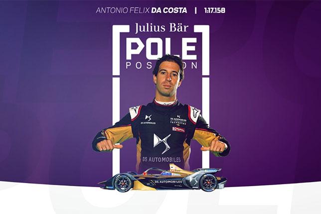 Формула E: С поула в Марракеше стартует да Кошта