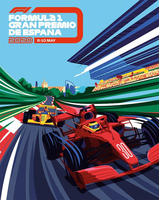 В Барселоне представили постер к юбилейной гонке