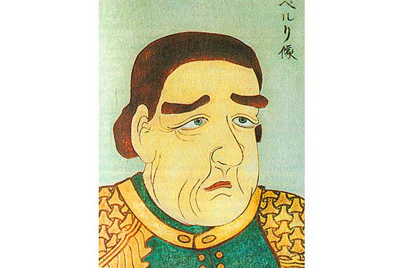 Историческая справка: Япония