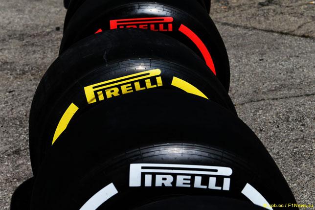 В Pirelli подтвердили выбор шин для Гран При России