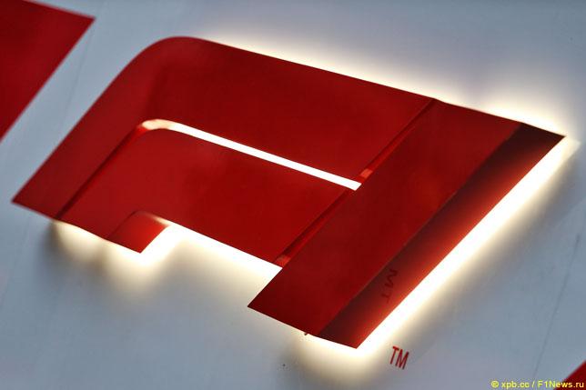 Обновлённый календарь ожидается к Гран При Австрии