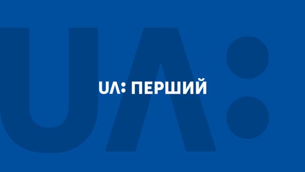 Стало відомо, хто в Україні покаже ЧС-2022