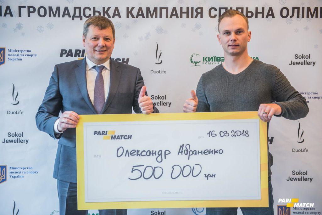 Вадим Мисюра: «Поддержка и развитие спорта — ключевая миссия нашей компании»